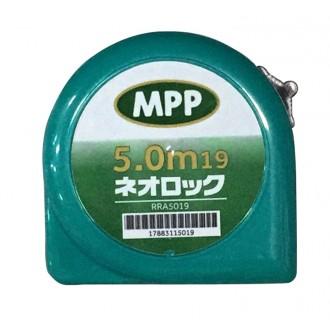 MPP MEASURING TAPE 5.0Mx19MM (RRA5019) / 5.5Mx25MM  (RRA5525)