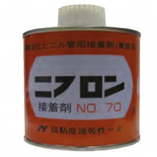 PVC GLUE 100 GM-PVC100
